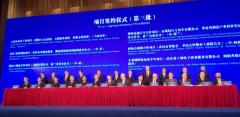 武汉龙工场签1亿美元采购协议